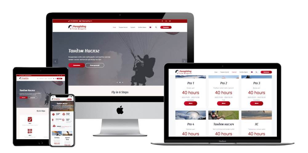 responsive sport club website viewed on multiple devices